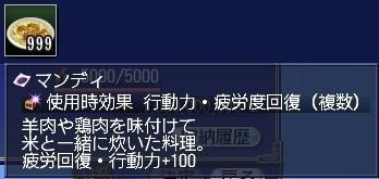 021520 123450
