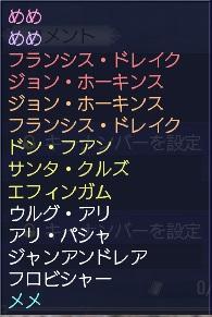 meme_list.jpg