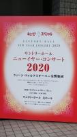 20200101200345ca2.jpg