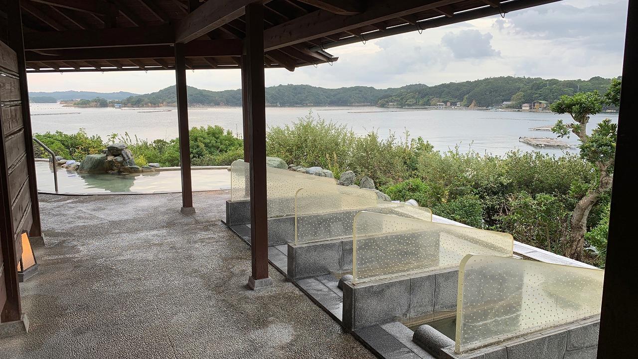 賢島宝生苑 風呂編 (2019年10月)