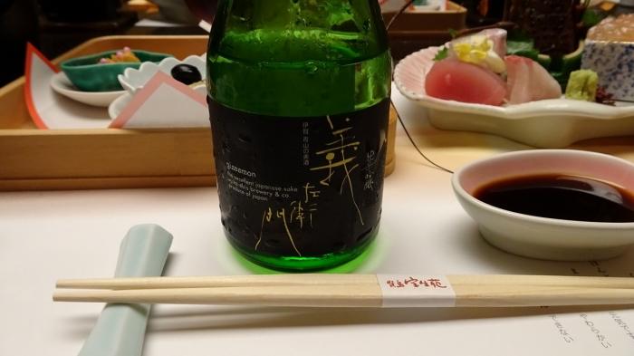 宝正宛食事 (2)