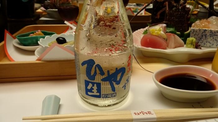 宝正宛食事 (3)