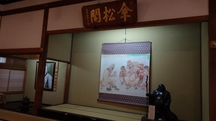 西山永平寺 (13)