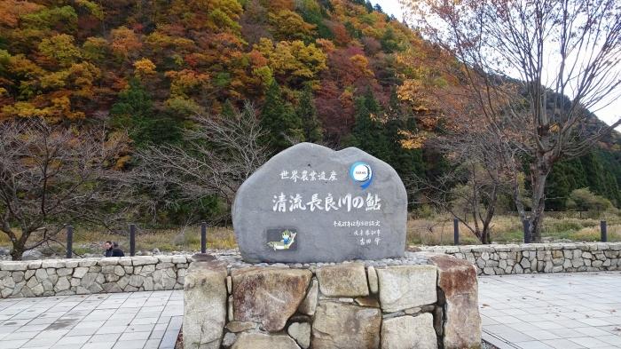 九頭竜ダム (11)