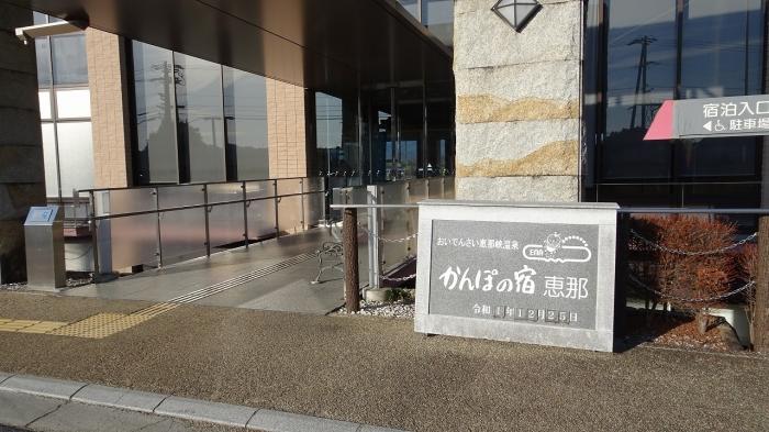 かんぽ施設 (4)