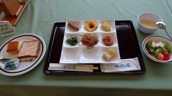 かんぽ食事 (12)
