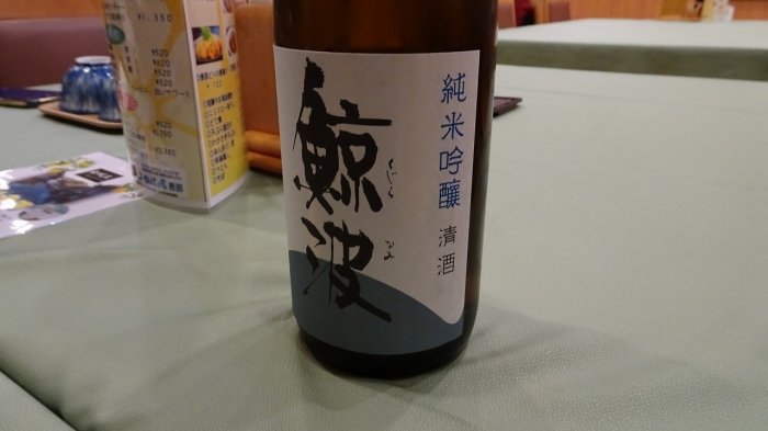 かんぽ食事 (6)