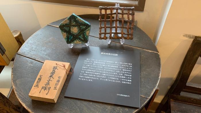 鳥羽展望台と石神さん (10)