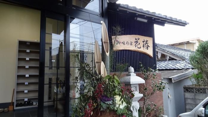 花椿施設部屋 (1)