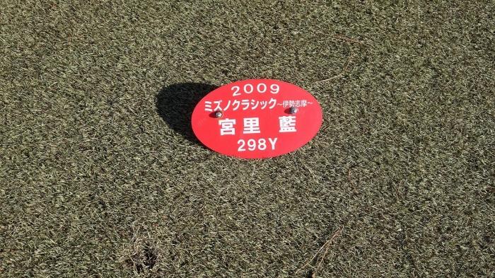 賢島CC (8)