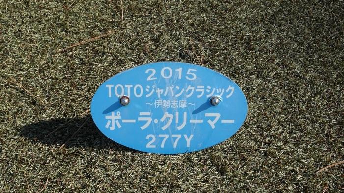 賢島CC (7)