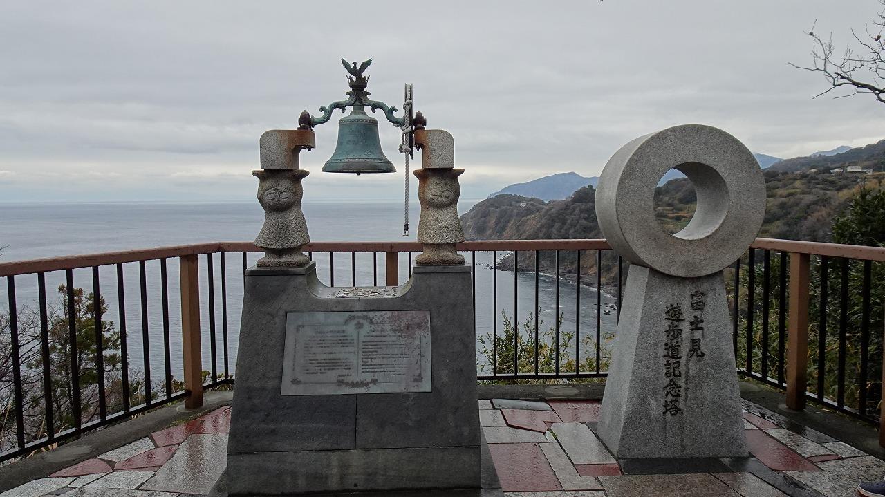 西伊豆観光 (2020年2月)