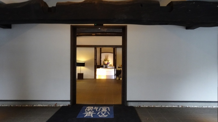 富岳施設 (7)