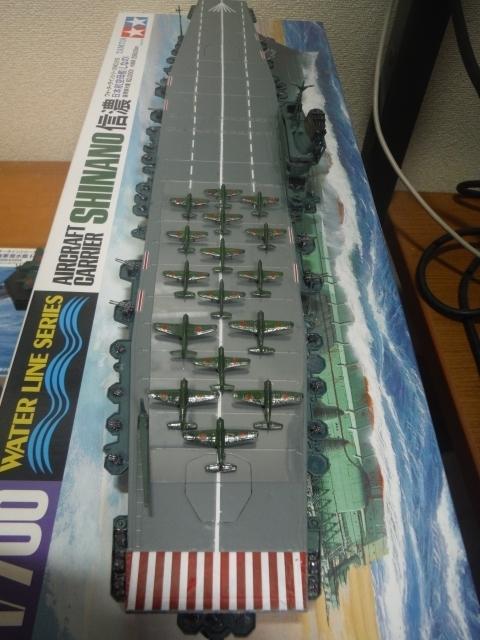 信濃艦載機DSCF4071