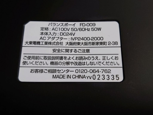 0516-03.jpg