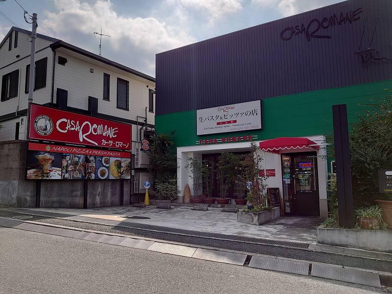 ランパス北九州参加店「カーサ ロマーノ(小倉北区)」住宅街のイタリアンで生パスタ