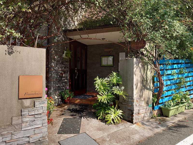 「フランボワーズ(北九州市小倉北区)」住宅街の隠れ家的レストラン!!