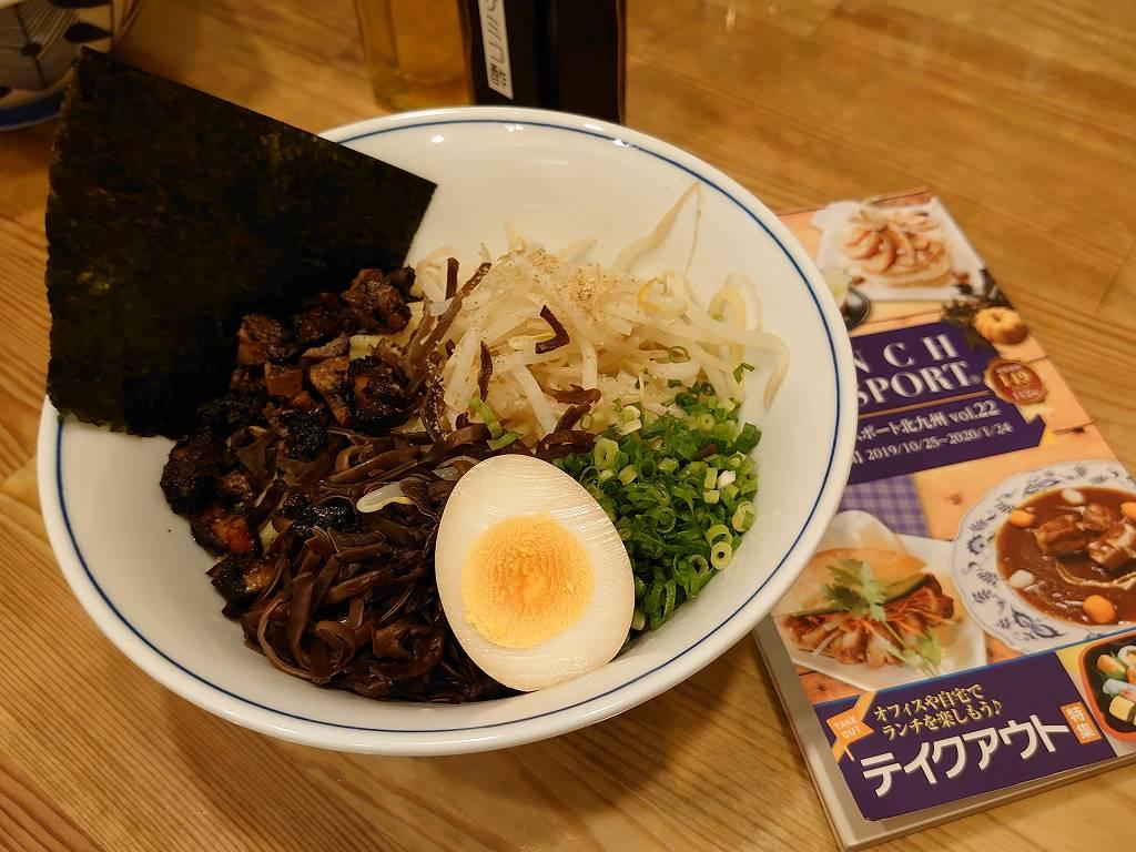 「麺家まるいち(小倉北区)」ランパス北九州!で人生初の油そばにチャレンジ