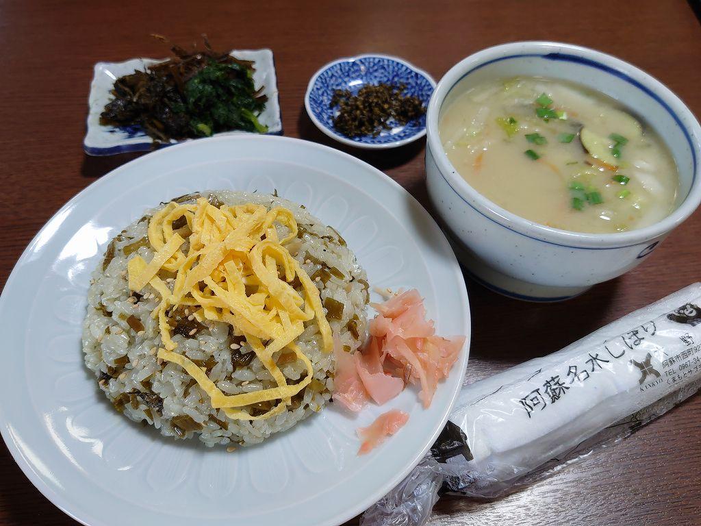 「あそ路(熊本県阿蘇市)」ずっと変わらない味!たかなめしとだご汁の人気店