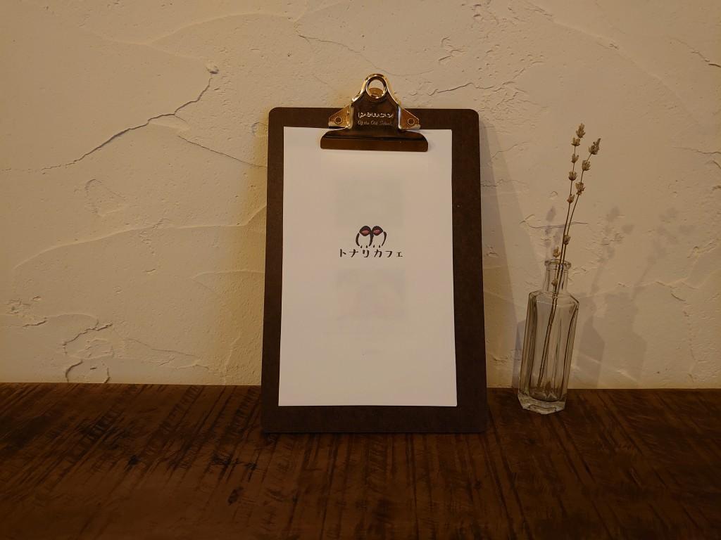 「トナリカフェ(北九州市八幡西区)」ナチュラル素敵カフェで癒しのランチタイム