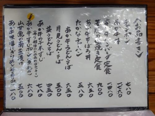 0573-08.jpg