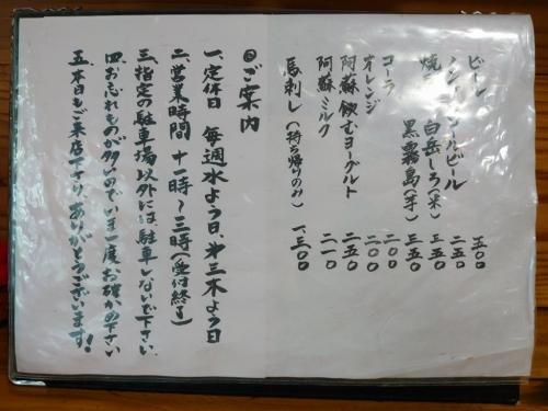 0573-09.jpg