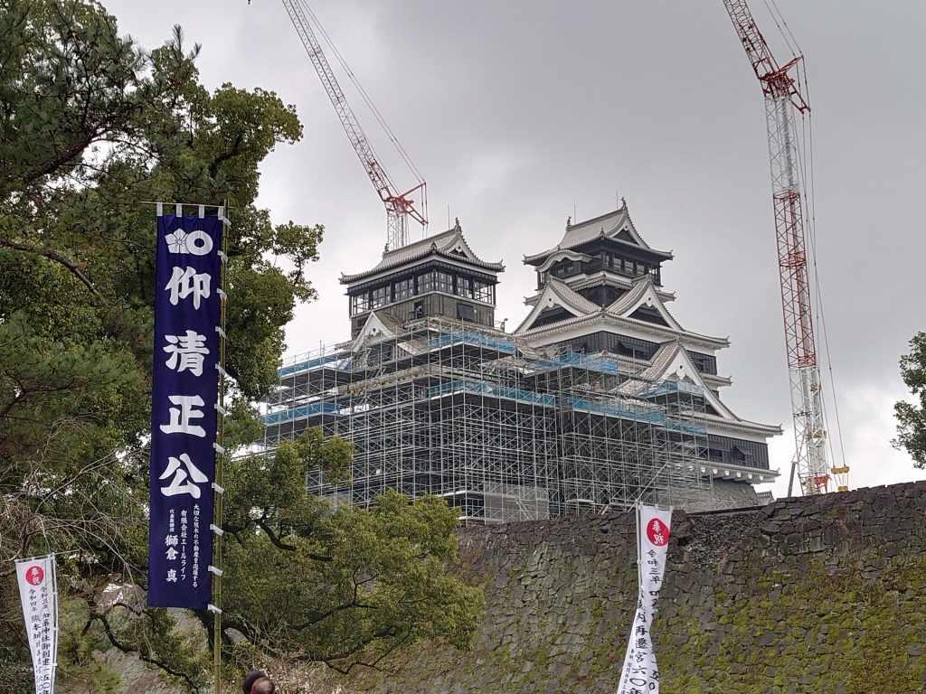 「加藤神社と熊本城(熊本市中央区)」2020年1月の熊本城散策はこのルート!