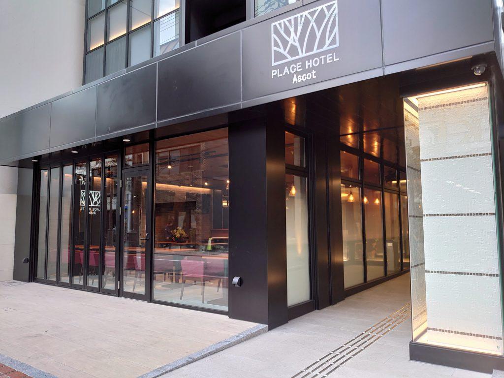 「プレイスアスコットホテル熊本(熊本市中央区)」2019年11月オープン!散策に便利なビジネスホテル