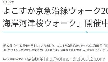 京急_thumb