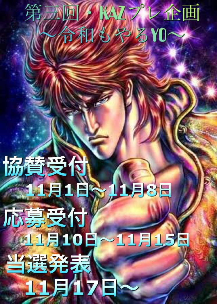 fc2blog_201910202236485e7.jpg