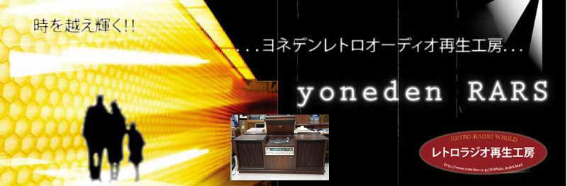 BANNRE32_800x264.jpg