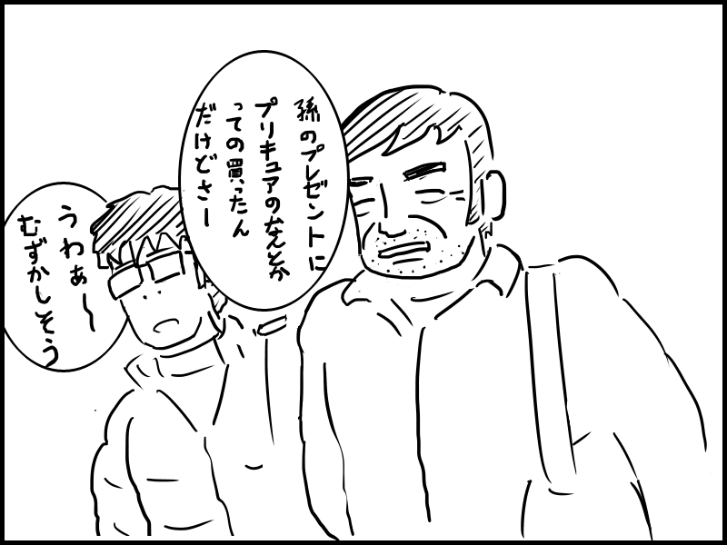 191215a1.png