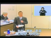 200313総括質疑