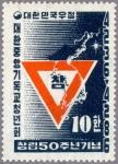 韓国・YMCA50年