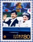 20世紀デザイン第17集(皇太子ご成婚)