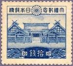 昭和大礼10銭