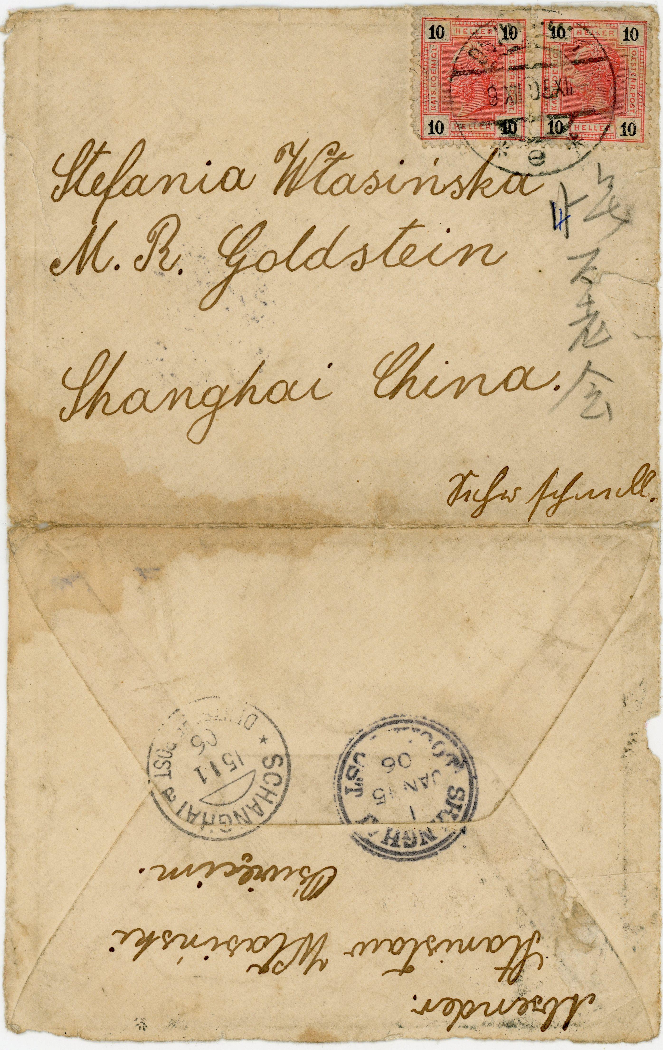 アウシュヴィッツ の 手紙 改訂 増補 版