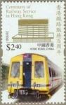 香港・鉄路100年(旧紅磡駅)