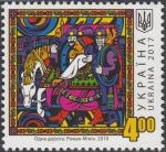 ウクライナ・ドネツィク州85年