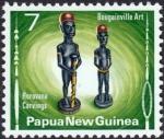 パプアニューギニア・ブーゲンビルの民芸品