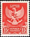 インドネシア・独立5周年