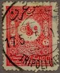 オスマン帝国・トリポリ(リビア)使用