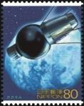 おおすみ(人工衛星・2004)