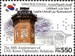 UAE・韓国との国交30年(交泰殿)