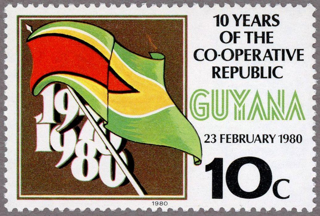 ガイアナ協同共和国50年 - 郵便学者・内藤陽介のブログ