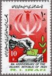 イラン・革命4周年(投票)