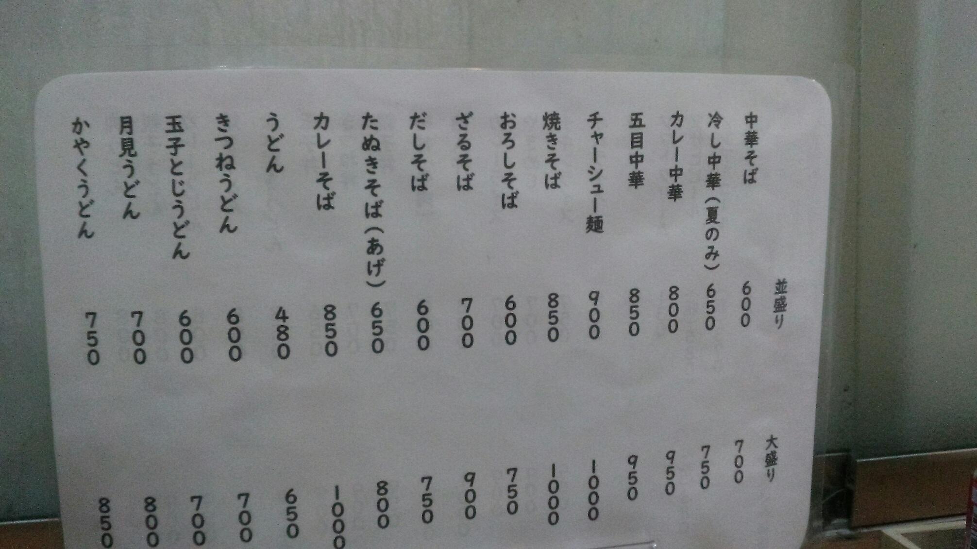 KIMG0324.jpg