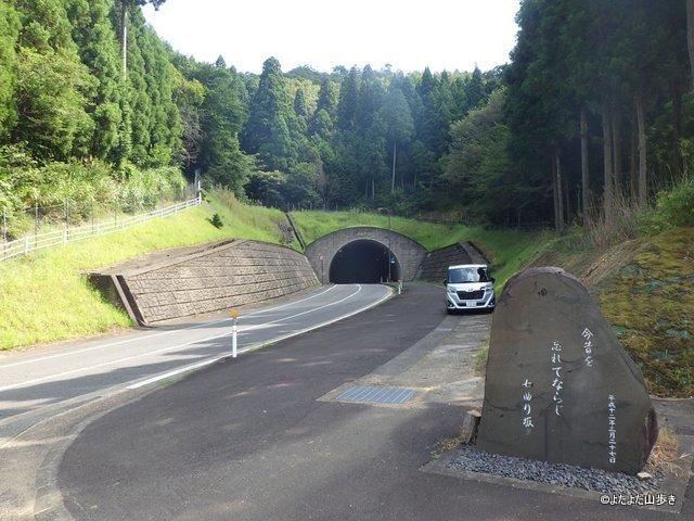 三床山(280m) 13回目 蝉丸コース - よたよた山歩き(仮称)