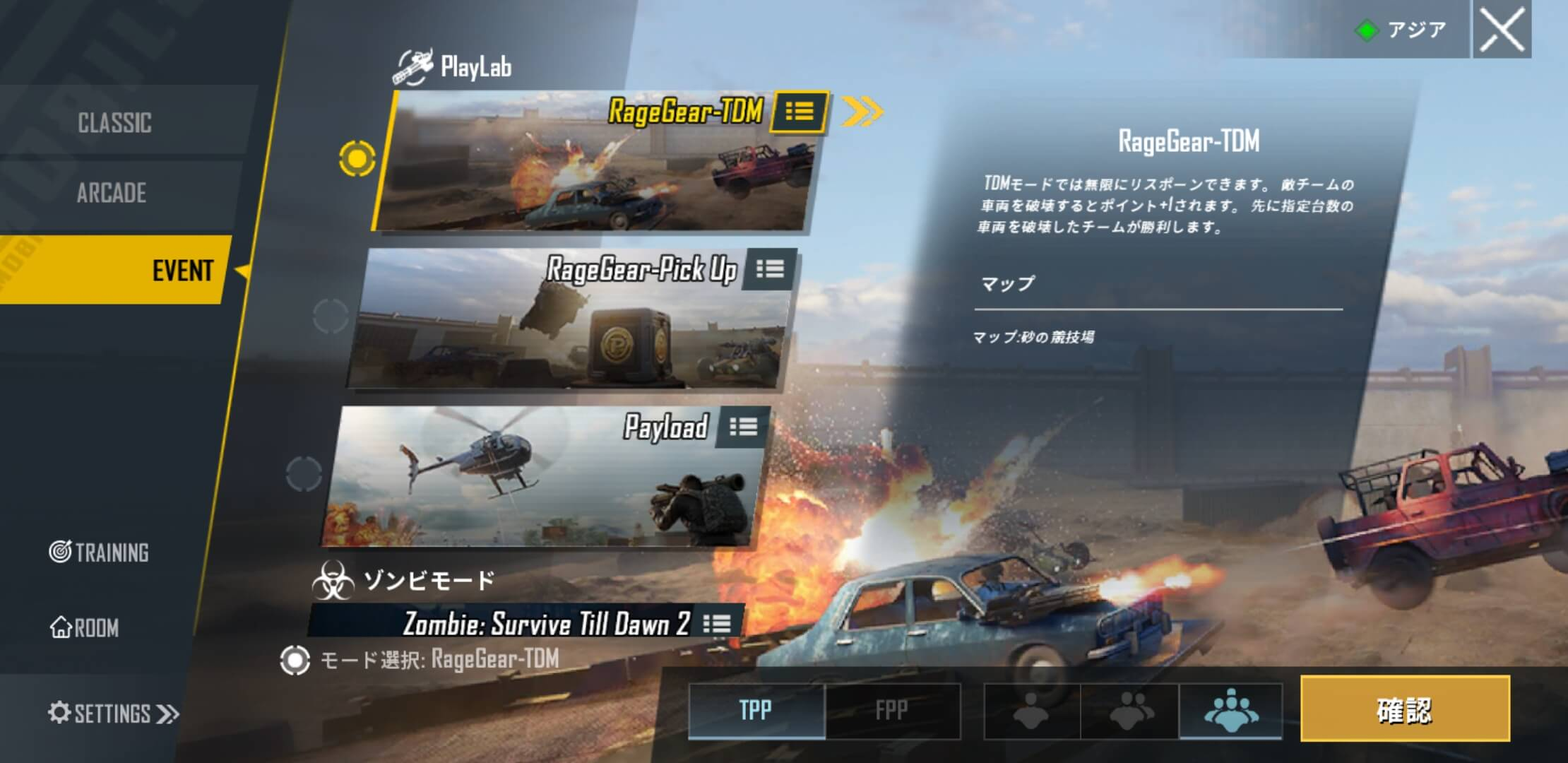 Screenshot_20191211-191201_PUBG MOBILE
