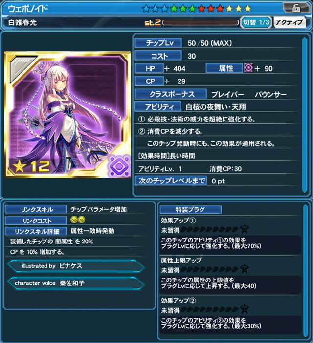 yomenai_654dsd_er8fvDS_891.jpg